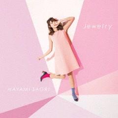 Jewelry - Saori Hayami