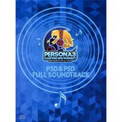 P3D & P5D FULL SOUNDTRACK CD3