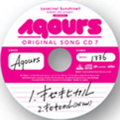 Aqours ORIGINAL SONG CD 7