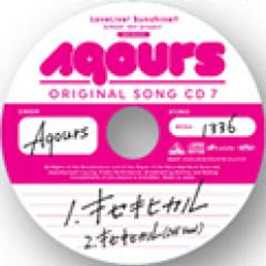 Aqours ORIGINAL SONG CD 7