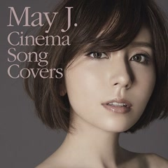 Cinema Song Covers CD2 - May J.