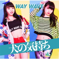 Inu no Kimochi - WAY WAVE