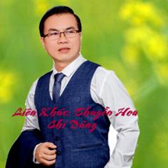 Liên Khúc Thuyền Hoa (Single)