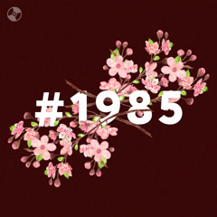 #1985
