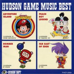 Hudson Game Music Best - Various Artists