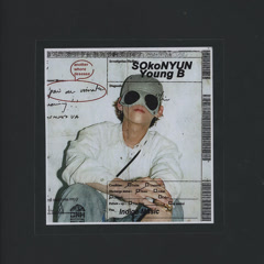 SOkoNYUN (EP)