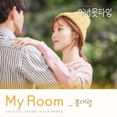 About Time OST Part.5