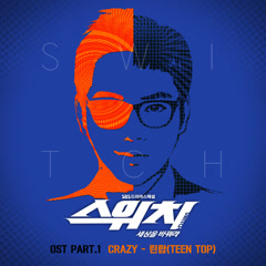 Switch - Change the World OST Part. 1 - TEEN TOP