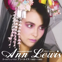 GOLDEN ☆ BEST Ann Lewis 1982-1992 - Ann Lewis