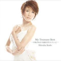 My Treasure Best CD1