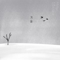 Winter (Single) - Kim Jong Yoon