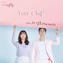 Love Is Bubble OST Part.5 - The Nuts