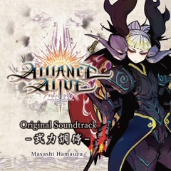 THE ALLIANCE ALIVE Original Soundtrack -Buryoku Choutei- CD2