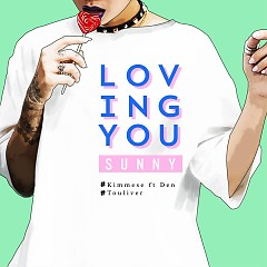 Loving You (Single) - Kimmese, Đen