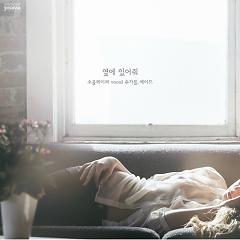 Beside Me - Soul Paper