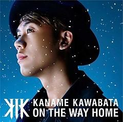 On The Way Home - Kawabata Kaname