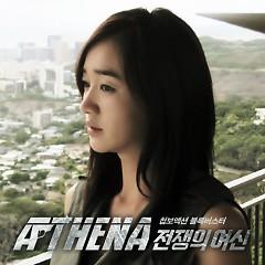 Athena OST - Baek Chan