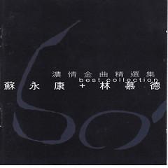 浓情金曲精选集 (Disc 1) / Best Collection