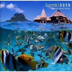 南国音楽 (Nangoku Ongaku) - Resort Music Series