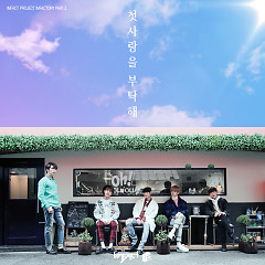IMFACTORY PART.2 - Please Be My First Love (Single) - IMFACT