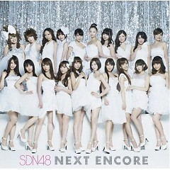 Next Encore