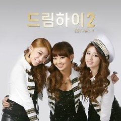 Soundtrack: Dream High, Full House
