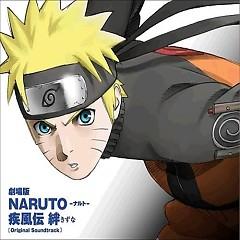 Naruto Shippuuden The Movie Kizuna Original Soundtrack (CD1)