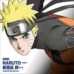 Naruto Shippuuden The Movie Kizuna Original Soundtrack (CD2)