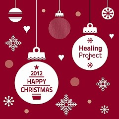 Happy Christmas - Healing Project