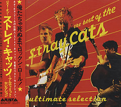 The Best Of The Stray Cats Ultimate Selection (CD2)