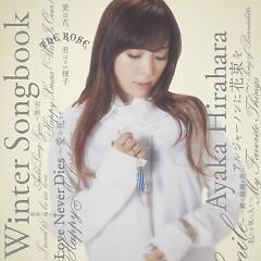 Winter Songbook - Ayaka Hirahara
