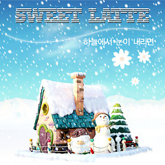 Snow - Sweet Latte