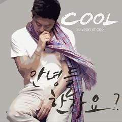 20 Years Of COOL -                                  Lee Jae Hoon
