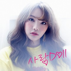 Love Doll (Single) - INA
