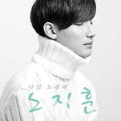 A Song For You - Noh Ji Hoon