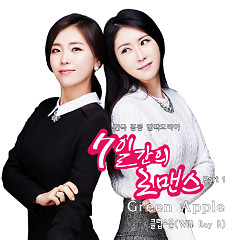 Romance For 7 Days OST Part.1
