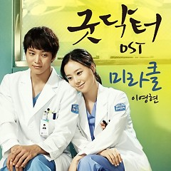 Good Doctor OST Part.1
