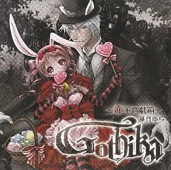 Gothika -Aka Hitsuji Oto gi Hako-