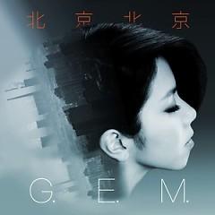 北京北京 / Bắc Kinh, Bắc Kinh (EP) - Đặng Tử Kỳ