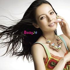 風のしらべ (Kaze no Shirabe) - Becky