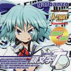 Gensokyo Fastest Legend: Initial T - garbanzo