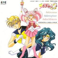 Sailor Moon S Uranus - Neptune - Chibimoon PLUS