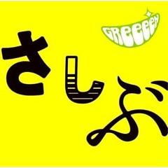 A, Domo. Ohisashiburi Desu (あっ、ども。おひさしぶりです)