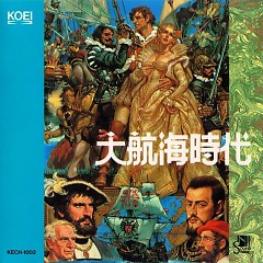 Dai Koukai Jidai game OST