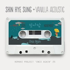 Once Again #5 - Shin Hye Sung,Vanilla Acoustic