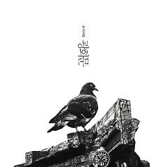 Gwanghwamun - P-Type
