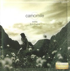 Camomile Extra