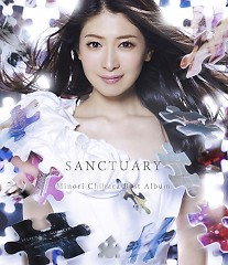 SANCTUARY - Minori Chihara Best Album (CD3) - Chihara Minori