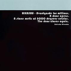4 Trck Bootleg - Hikashu