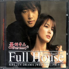 Full House OST - Various Artists